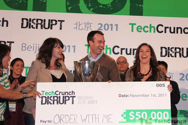 techcrunch_disrupt_2011