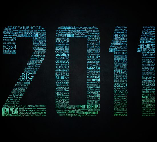 2011_typographic_wallpaper_rgb_by_yurik86-d304sqq